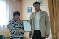 Awarding (ecologists)