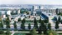 Irkutsk scientific centre