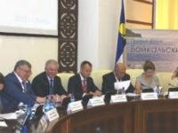 Baikal forum