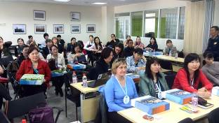 """Baikal treasure"" learning kit in Russia and Mongolia"