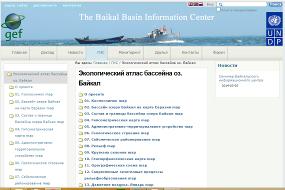 Baikal Information Center (BIC). Biennial report on the Baikal basin condition.