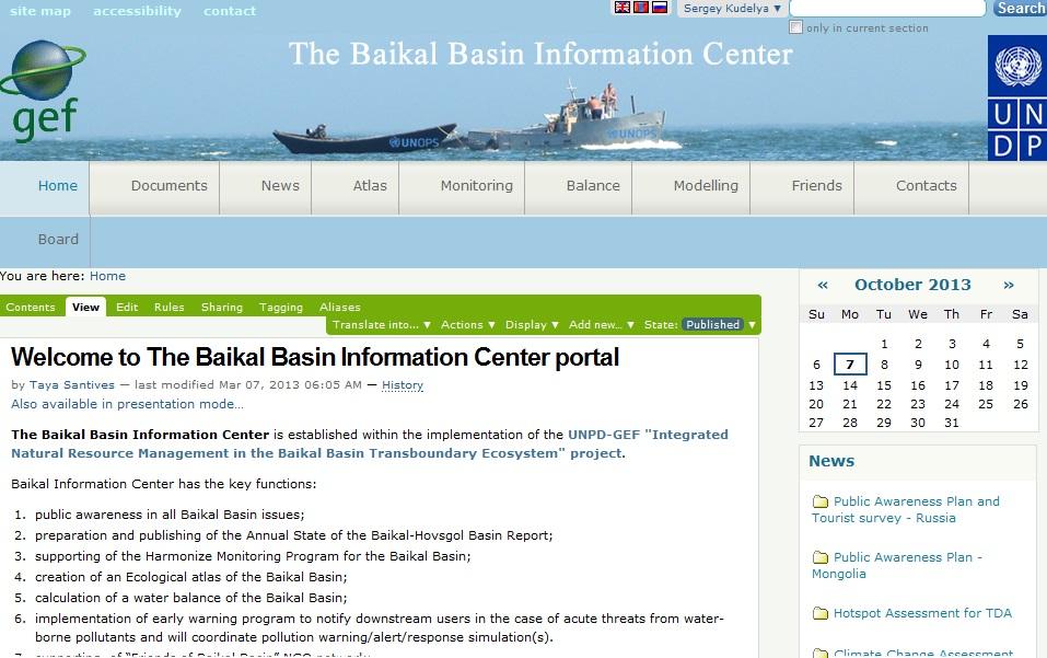 Baikal Information Center (BIC)