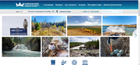 Biodiversity compatible complex eco-tourism plan for Baikal State Nature Biosphere Reserve