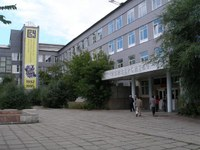 Education  Plan - Buryatiya