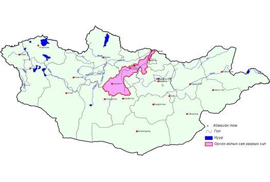 Orkhon/Selenga sub-basin watershed management plan (Mongolia)