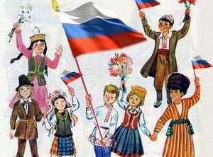 Public Awareness Plan and Tourist survey - Russia