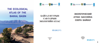 Publication of The Ecological Atlas of the Baikal basin in three languages