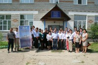The training workshop for stakeholders ''Awareness rising and management improvement in the field of environmental problems of Lake Baikal Basin and the role of green economy in their solving''