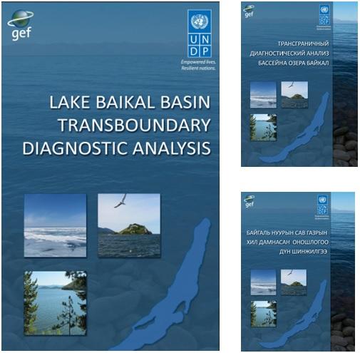 Transboundary Diagnostic Analysis of the Lake Baikal Basin