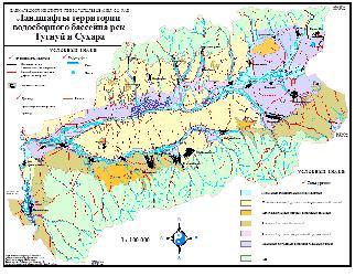 Tugnuy-Sukhara sub-basin watershed management plan (Buryatia, Russia)