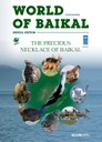 World of Baikal - special edition in English - cover