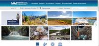 Комплексный эко-туристический пакет с учетом сохранения биоразнообразия для Байкальского биосферного заповедника