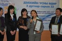 Награждение студентов Монгольского  университета