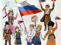 План информирования общественности и опрос по экотуризму - Россия