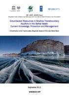«Ресурсы подземных вод в мелководных водоносных горизонтах в трансграничном бассейне озера Байкал: Актуализация знаний, охраны и управления»